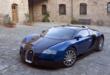 Il faut environ 15 minutes pour vider le réservoir d'essence d'une Bugatti Veyron à pleine vitesse