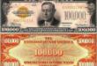 Les billets de 100.000 dollars existent